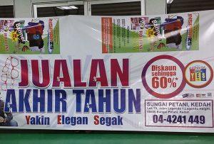 Το banner τυπώθηκε από το WER-ES2502 από τη Μαλαισία