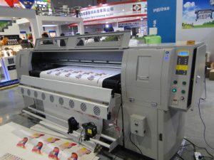 Μηχανή εκτύπωσης δερμάτων
