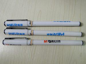 Λύση εκτύπωσης μίας πένας